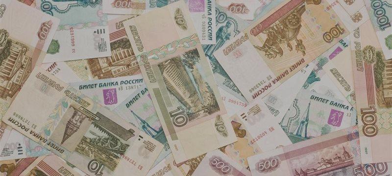 Падение рубля продолжается: EUR/RUB выше отметки 66,2, USD/RUB — выше 59,7