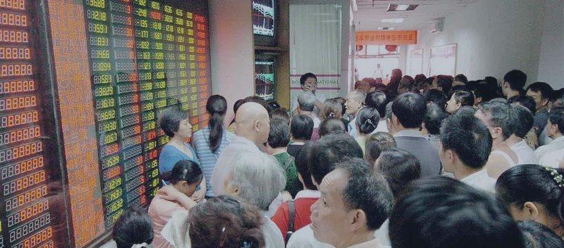 中国基金与ETF投资者应该知道的五件事
