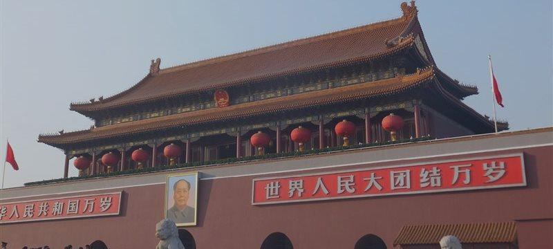 中央政治局会议透露下半年经济工作八大信号