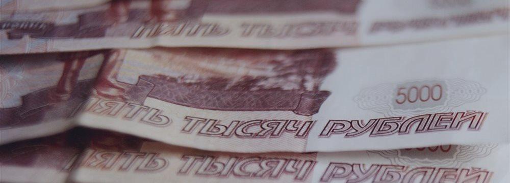 Курс доллара превысил 62,7 руб. в понедельник утром