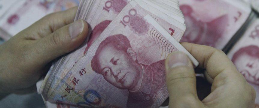 Европейские банки помогают распространению юаня, выпуская новые облигации