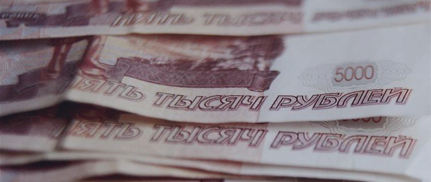 USD/RUB: Доллар впервые с февраля превысил отметку в 64 руб.