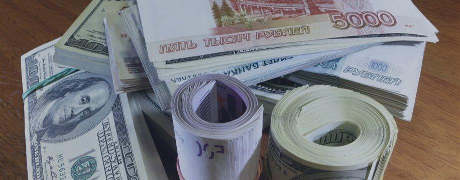 EUR/RUB: Курс евро перешел отметку в 70 руб. Рубль продолжит падать