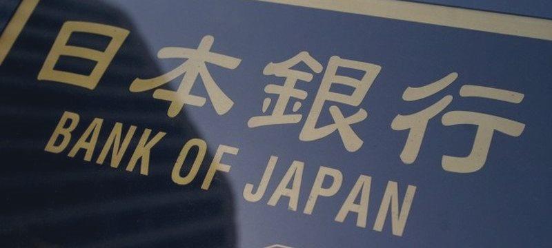 Банк Японии сохранил прежний курс денежно-кредитной политики