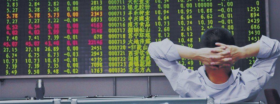沪指午后暴涨逾5% 国企改革概念股集体发飙