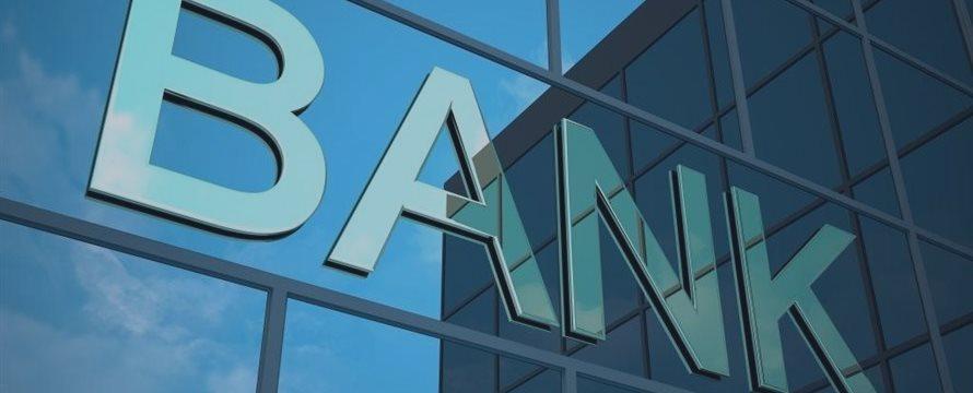 三外国银行在新加坡发行次级债券