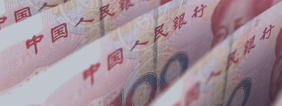 5 вещей, которые нужно знать о китайской девальвации