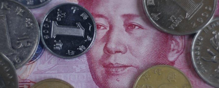 ЦБ РФ: «Слабеющий юань не имеет прямого влияния на рубль»