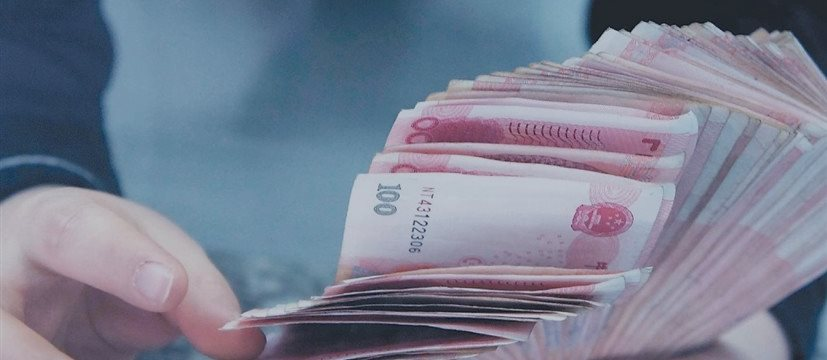 人民币汇率调整波及全球 外汇市场掀起滔天巨浪