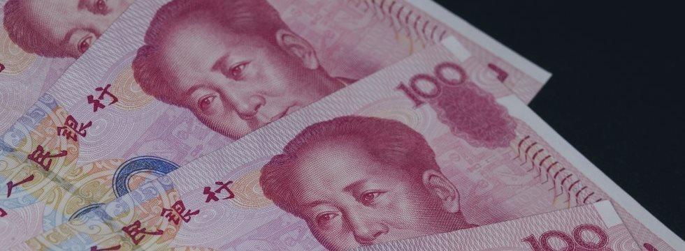 """Народный банк Китая сохраняет """"нормальное"""" движение курса юаня"""
