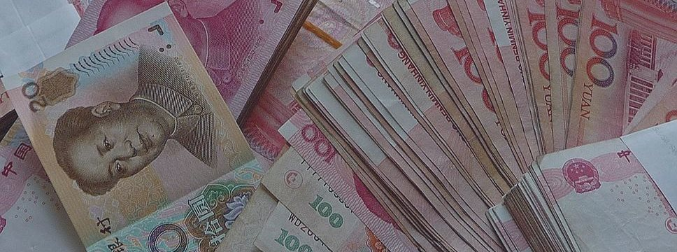 Никто не верит китайскому центробанку. Рынки уверены, что юань снова упадет в пятницу