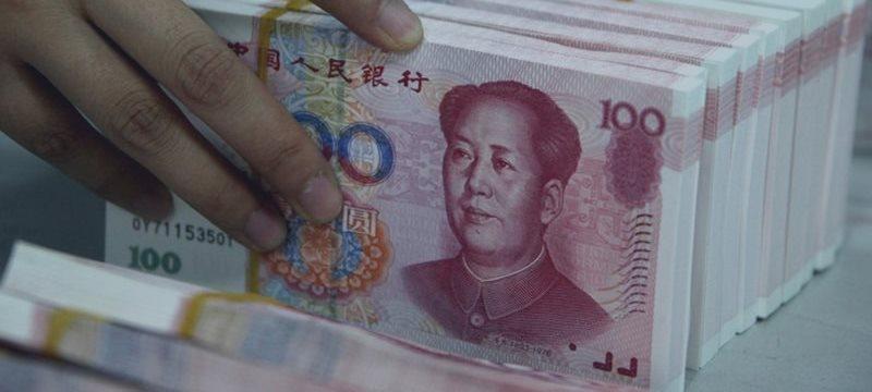 """Азиатские акции """"запутались"""": Народный банк Китая повысил курс юаня"""