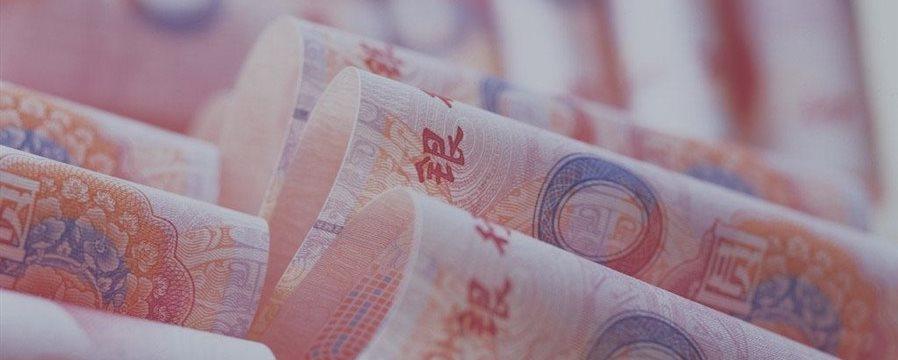 金融市场为何对人民币贬值如此在意?