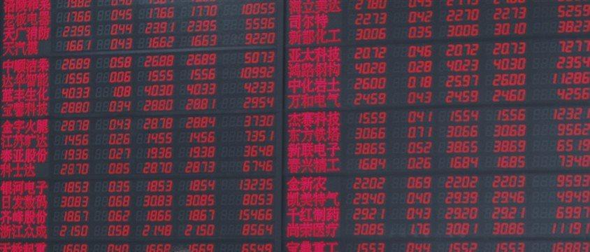亚太股市午盘走弱 沪指盘中一度重挫5%