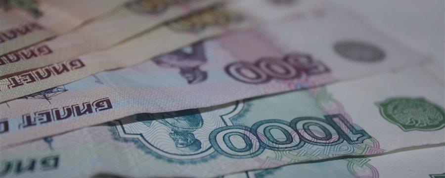 Рубль бьет рекорды: курс доллара дошел до 66,6 руб., курс евро — до 74,1 руб.