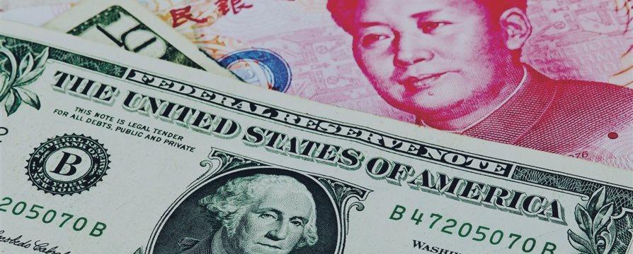 中国央行本周末较大概率降准50至100基点