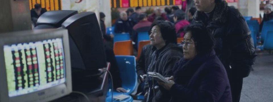 Bolsa de Xangai cai nesta sexta e acumula perdas de 11,5% na semana