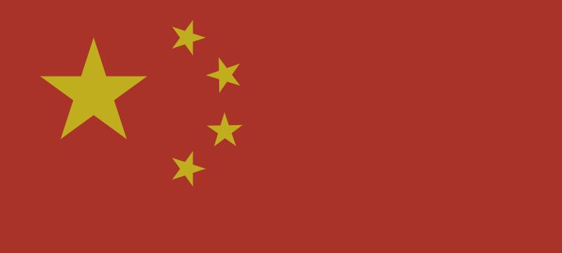 Alertas por freno de la economía china