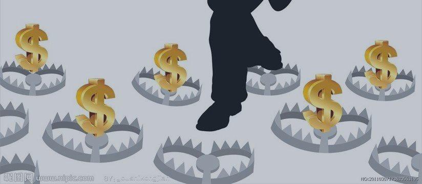 个人投资者最容易犯的五个错误