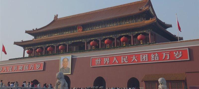 IMF称中国经济放缓是必要调整 并非危机前兆