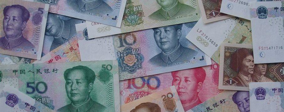 人民币贬值 为啥美元和全球股市也跳水?