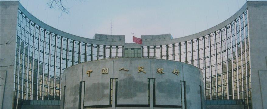 Народный Банк Китая снова понизил основные процентные ставки