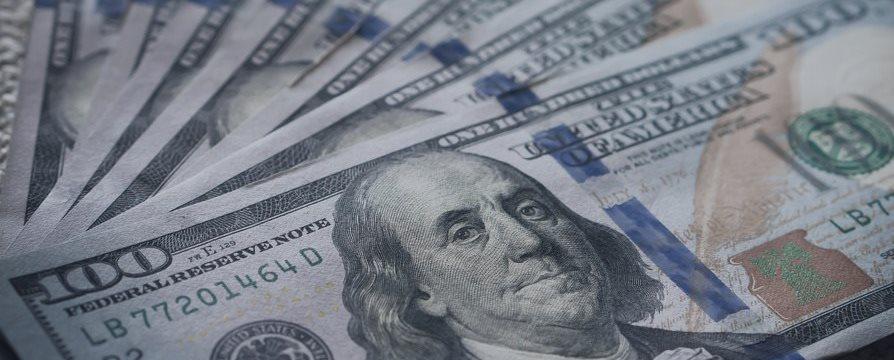 Америка вчера упала, инвесторы боятся за будущее экономики