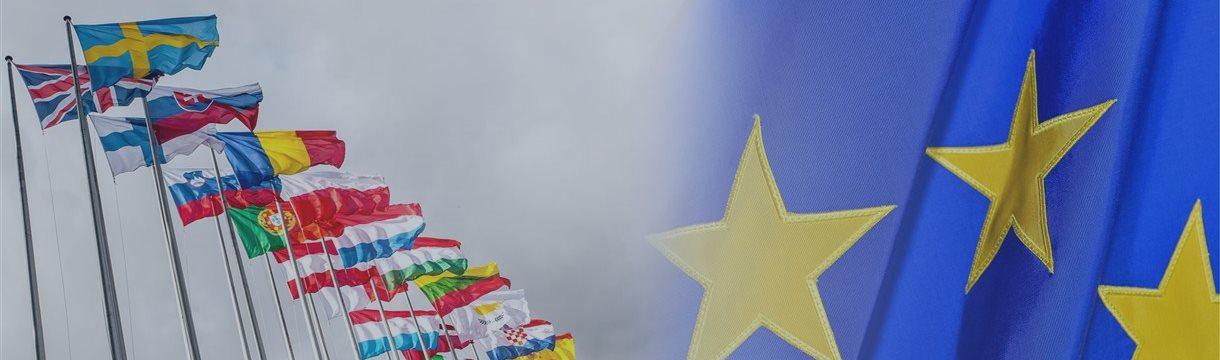 Европейские фондовые индексы снижаются к концу торгов