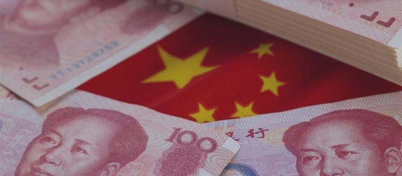中国人民银行宣布降准降息,A股走势大震荡