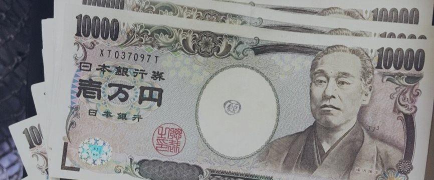 在别人恐慌时 最牛日本超级散户神秘赚进41亿日元