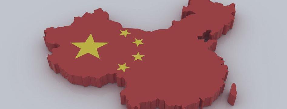 Китай ужесточил торговлю фьючерсами на фондовые индексы
