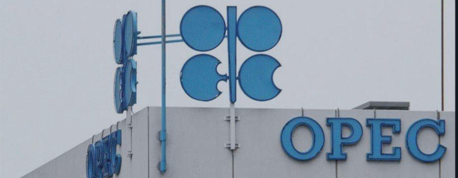 今年油价还将维持疲软?OPEC为此已做好准备
