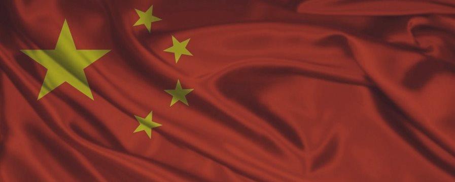 Китай — страшнейшая с 2009 года угроза для рынков акций. Вот почему