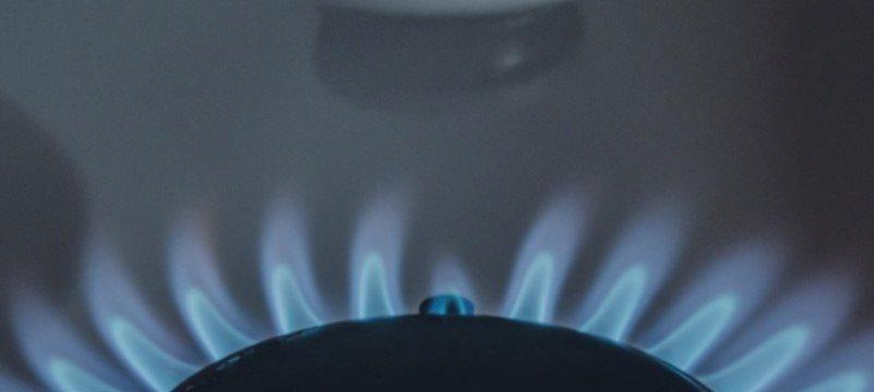 Gas Natural Pronóstico 4 Septiembre 2015, Análisis Técnico