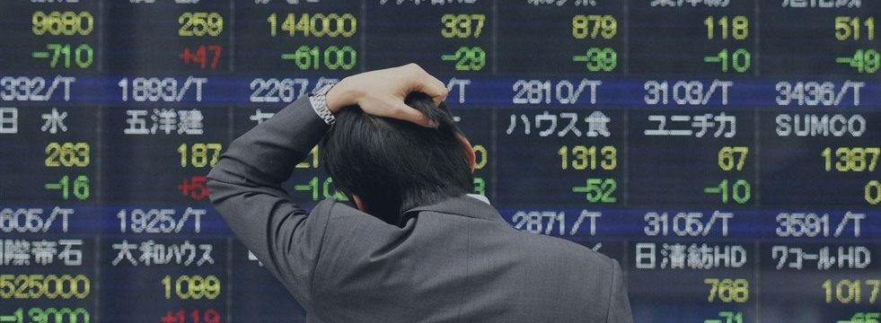 Акции АТР торговались разнонаправленно на слабой статистике