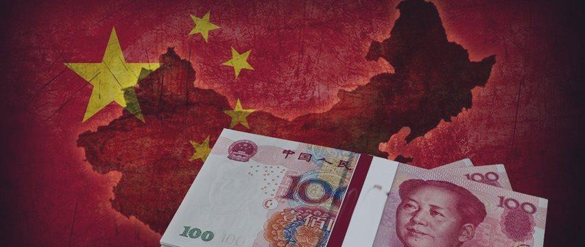 2 причины беспокоиться о китайских валютных резервах