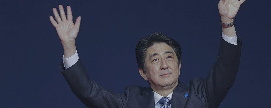 Синдзо Абэ помог Nikkei подскочить рекордными за семь лет темпами