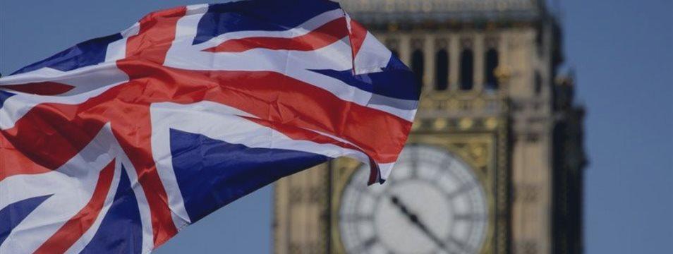Референдум в Великобритании о выходе из ЕС: политики не знают, что будет дальше