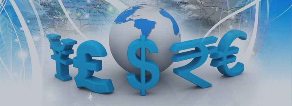 Análise técnica dos pares EUR/USD, GBP/USD, USD/CHF, USD/JPY, AUD/USD, USD/RUB e OURO em 09/09/2015