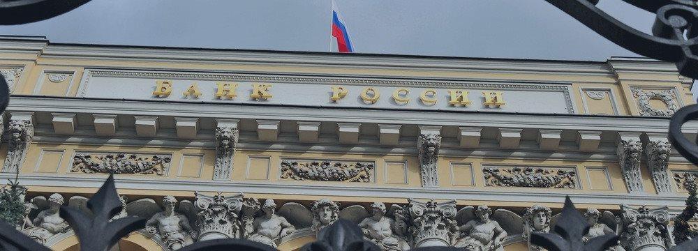 Мнение: Российский центробанк не рискнет менять ключевую ставку