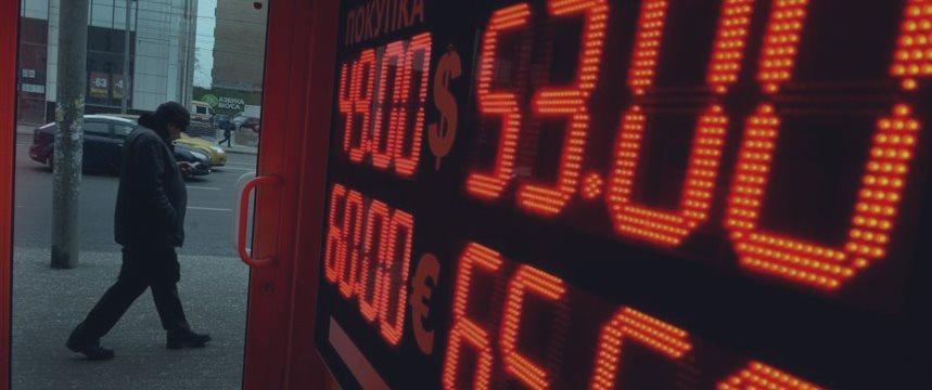 Rublo espera por decisões do Banco Central. Análise Forex em 10/09/2015