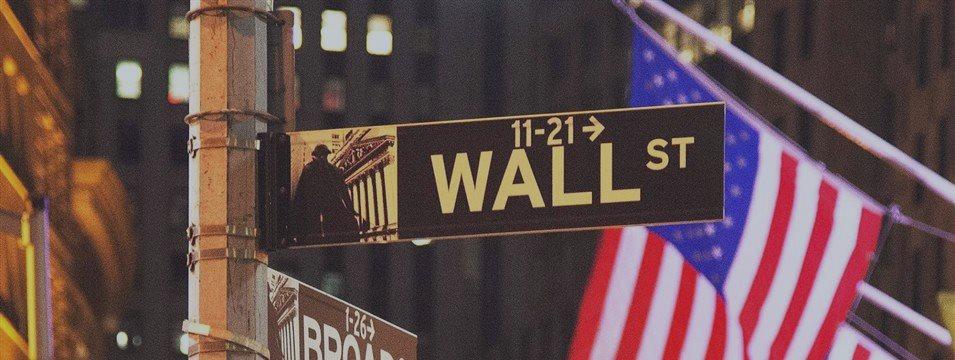 Американские фондовые индексы выросли на торгах в четверг