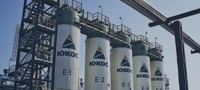 Акционеры ЮКОСа потребовали арестовать российскую собственность в ФРГ