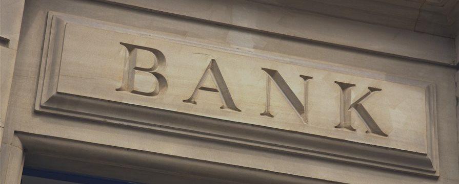 中国、巴西等新兴市场国三年内或发生银行业危机