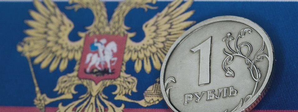 Rublo ignora a queda do petróleo. Análise Forex em 14/09/2015