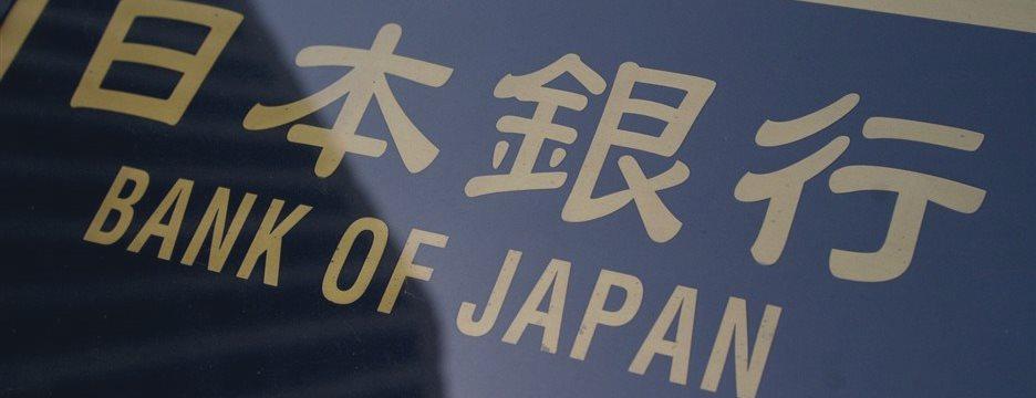 Банк Японии не изменил денежно-кредитную политику