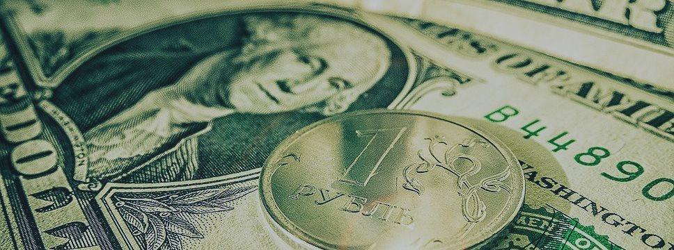 «Аномальный» спрос на рубли уронил курсы доллара и евро