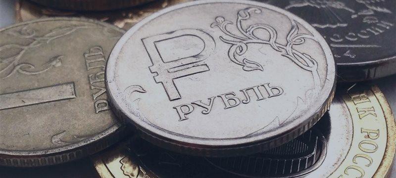 В 2016 году может появиться первая российская криптовалюта