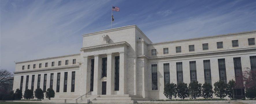 Встреча ФРС: финальный отсчет начался
