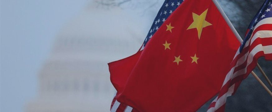 Готов ли Китай к подъему ставок ФРС?
